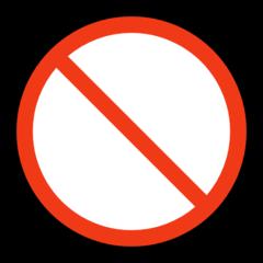 No Entry Sign microsoft emoji