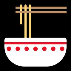 Steaming Bowl microsoft emoji