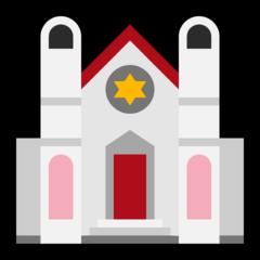 Synagogue microsoft emoji