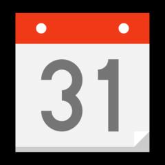 Tear-off Calendar microsoft emoji
