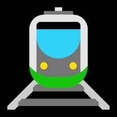 Tram microsoft emoji