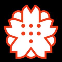 White Flower microsoft emoji