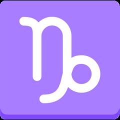 Capricorn mozilla emoji