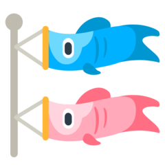 Carp Streamer mozilla emoji