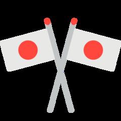 Crossed Flags mozilla emoji