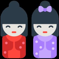 Japanese Dolls mozilla emoji