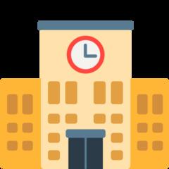 School mozilla emoji