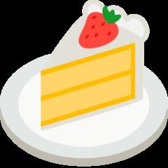 Shortcake mozilla emoji