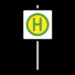 Bus Stop openmoji emoji