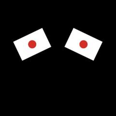 Crossed Flags openmoji emoji