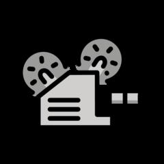 Film Projector openmoji emoji