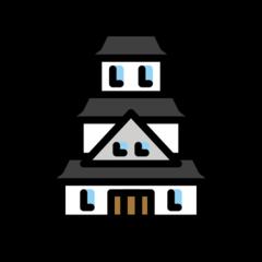 Japanese Castle openmoji emoji