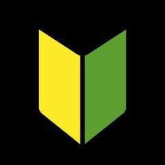 Japanese Symbol For Beginner openmoji emoji