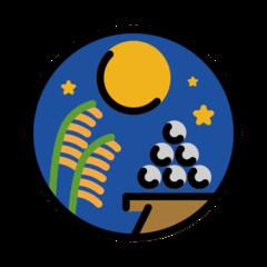 Moon Viewing Ceremony openmoji emoji