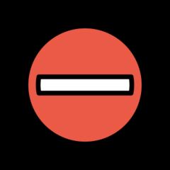 No Entry openmoji emoji