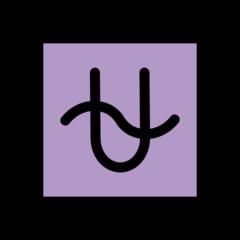 Ophiuchus openmoji emoji