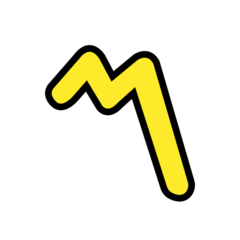 Part Alternation Mark openmoji emoji