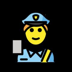 Passport Control openmoji emoji