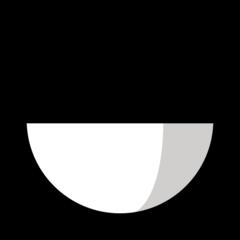 Pot Of Food openmoji emoji