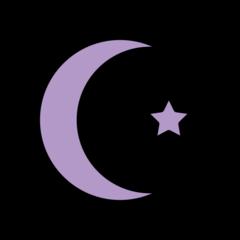 Star And Crescent openmoji emoji