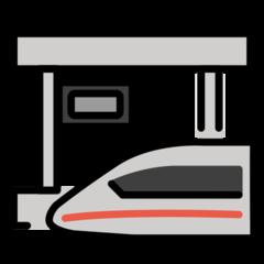 Station openmoji emoji