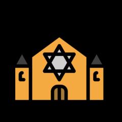 Synagogue openmoji emoji