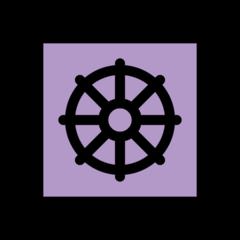 Wheel Of Dharma openmoji emoji