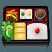 Bento Box samsung emoji
