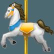 Carousel Horse samsung emoji