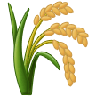 Ear Of Rice samsung emoji