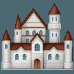 European Castle samsung emoji