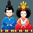 Japanese Dolls samsung emoji