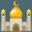 Mosque samsung emoji