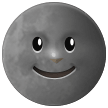 New Moon With Face samsung emoji