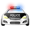 Oncoming Police Car samsung emoji