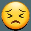 Persevering Face samsung emoji