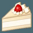 Shortcake samsung emoji