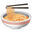 Steaming Bowl samsung emoji