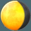 Waning Gibbous Moon Symbol samsung emoji