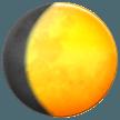 Waxing Gibbous Moon Symbol samsung emoji