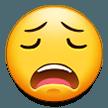 Weary Face samsung emoji