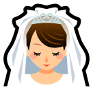 Bride With Veil softbank emoji