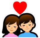 Couple With Heart softbank emoji