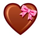 Heart With Ribbon softbank emoji