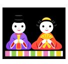Japanese Dolls softbank emoji