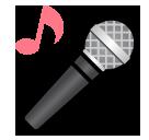Microphone softbank emoji