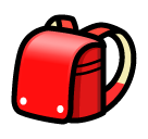 School Satchel softbank emoji