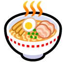 Steaming Bowl softbank emoji
