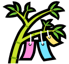 Tanabata Tree softbank emoji