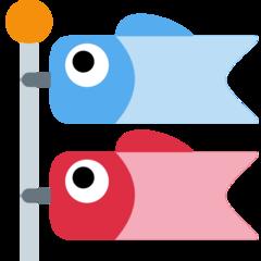 Carp Streamer twitter emoji